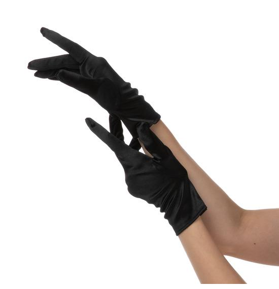 Black Short Gloves