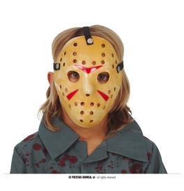 Children's Hockey Mask PVC