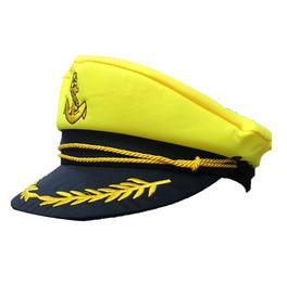 Captain Sailor Hat, Yellow